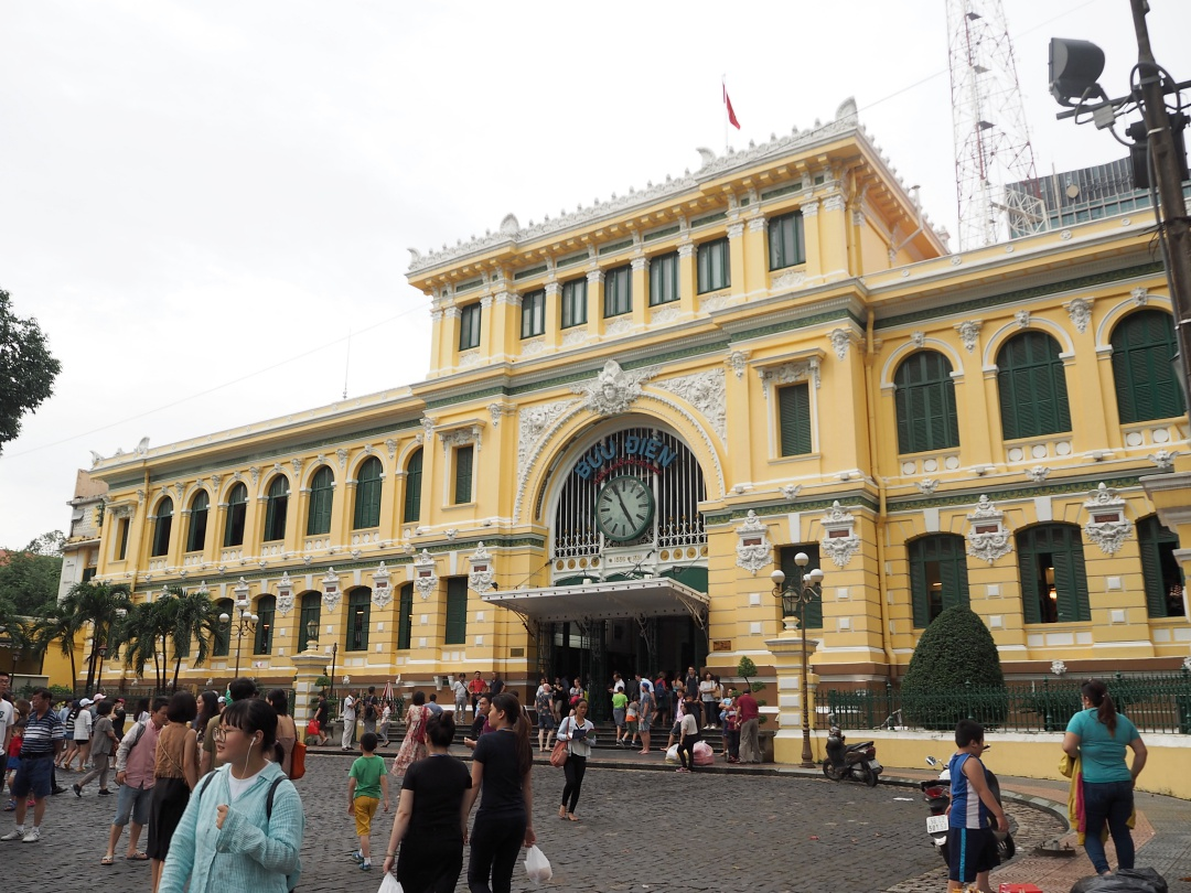 Vietnam Ho Chi Minh City Central Post Office | joanne-khoo.com