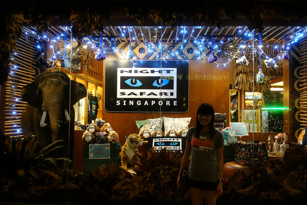 Singapore Night Safari | joanne-khoo.com
