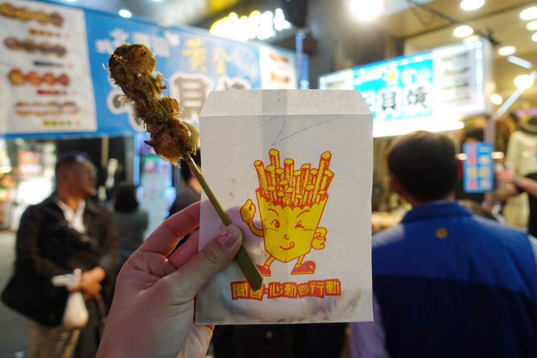 Feng Chia Night Market (逢甲夜市) - 干貝燒| joanne-khoo.com