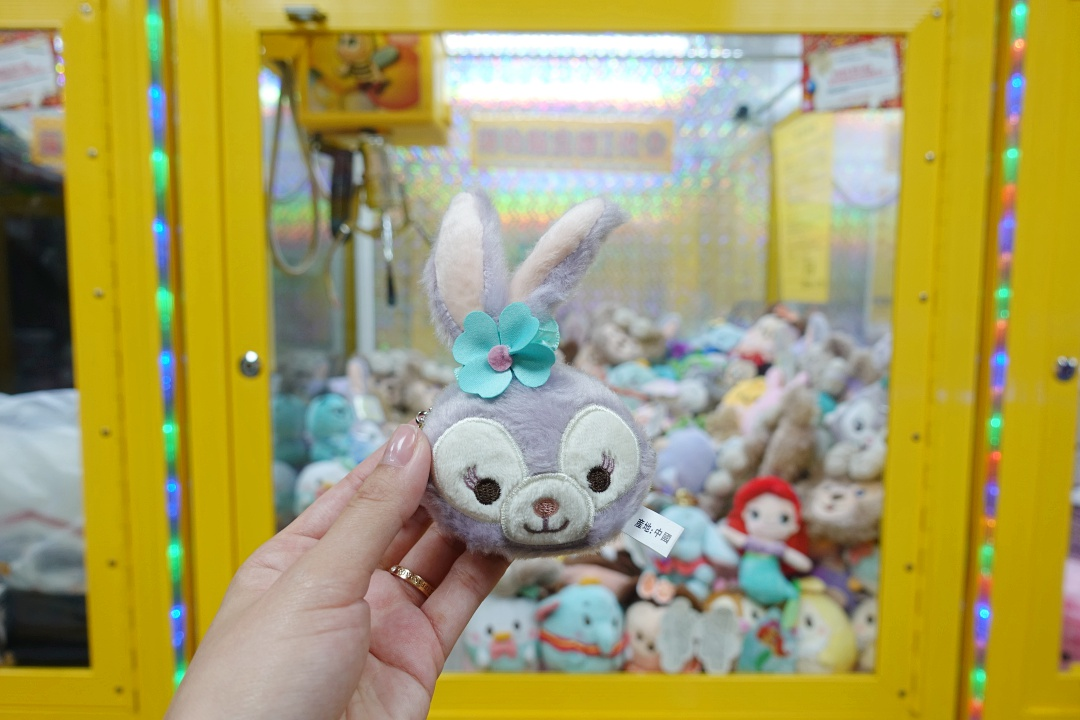 Feng Chia Night Market (逢甲夜市) - Claw Machine | joanne-khoo.com