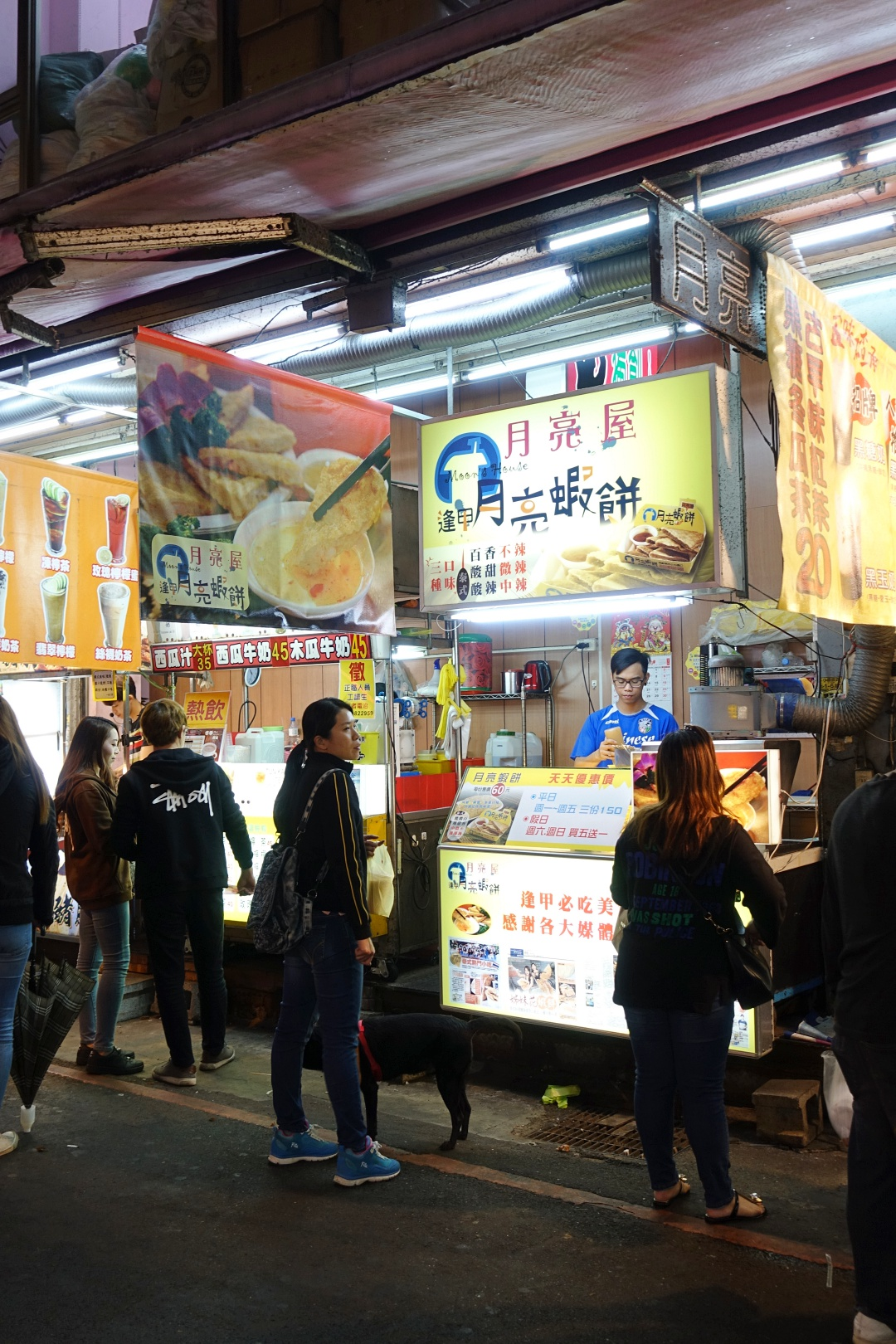 Feng Chia Night Market (逢甲夜市) | joanne-khoo.com