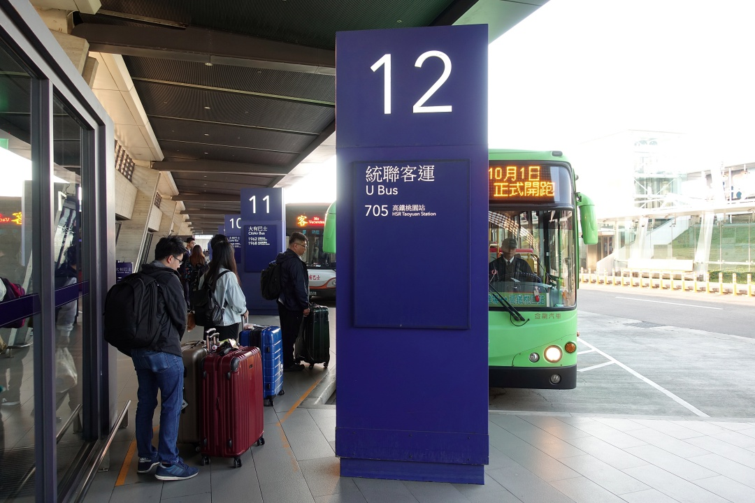 Taiwan Shuttle Bus from Taoyuan Airport to Taoyuan HSR Station | joanne-khoo.com