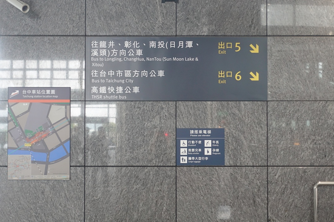 Taichung High Speed Rail (HSR) Station | joanne-khoo.com