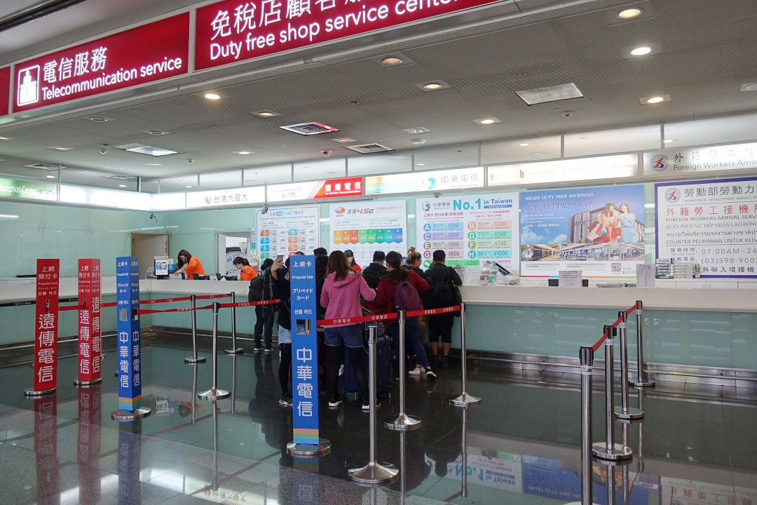 Taiwan Taoyuan International Airport Telecommunication Counters | joanne-khoo.com