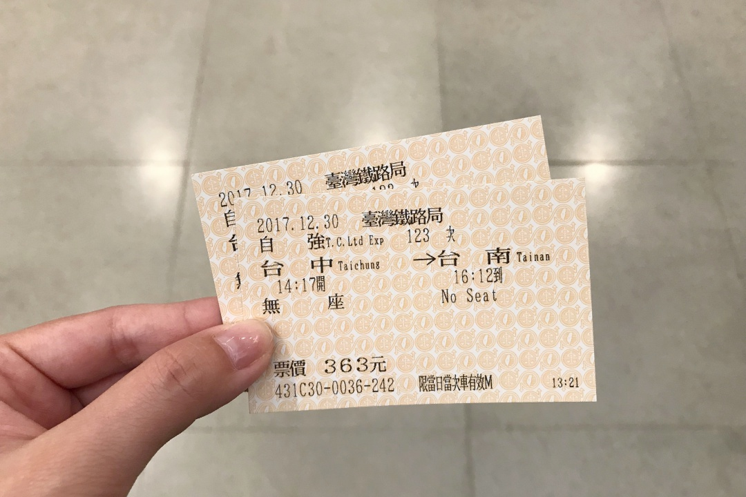 Taichung Railway Station - Train Tickets | joanne-khoo.com