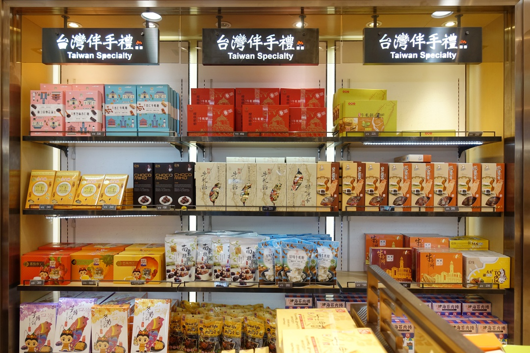 Taiwan Taoyuan International Airport Duty Free | joanne-khoo.com