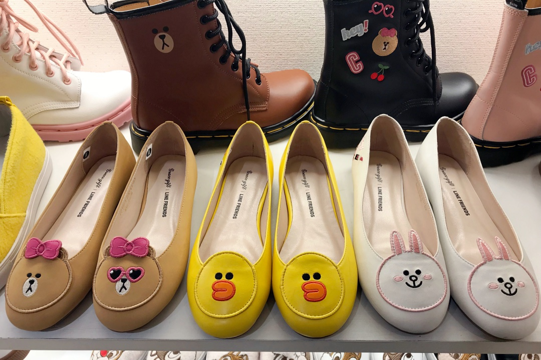 Taipei Eslite Department Store - Grace Gift LINE FRIENDS Character Embroidery Flat | joanne-khoo.com