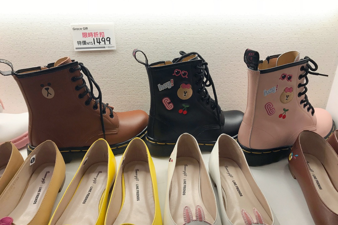Taipei Eslite Department Store - Grace Gift LINE FRIENDS Leather Martin Ankle Boot | joanne-khoo.com