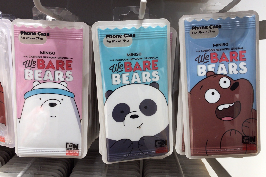 Taiwan Miniso We Bare Bear | joanne-khoo.com