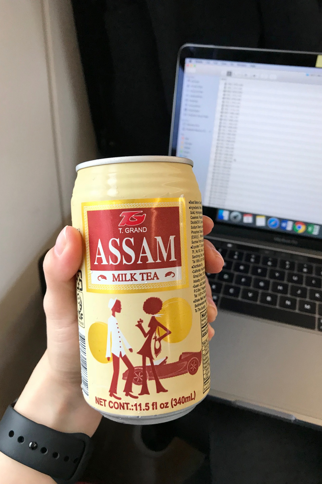 ASSAM Milk Tea | joanne-khoo.com