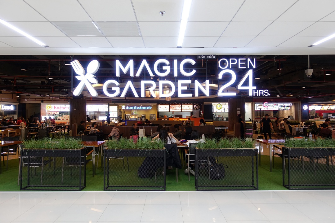 2018 Bangkok Don Mueang Airport (DMK) - Magic Garden | joanne-khoo.com