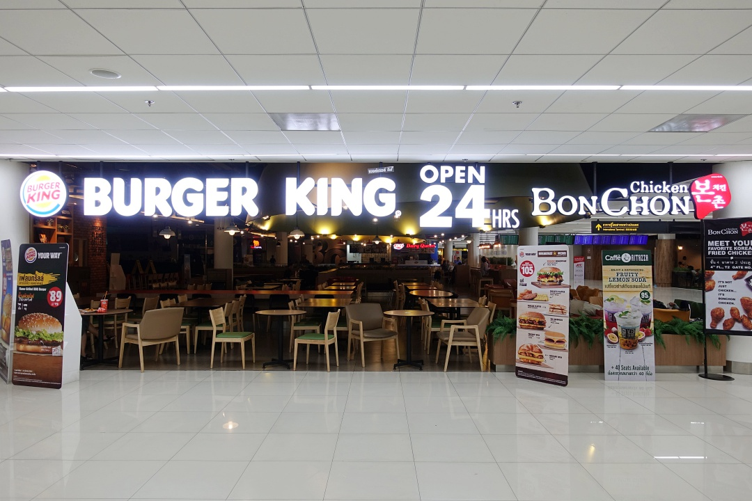 2018 Bangkok Don Mueang Airport (DMK) - Burger King / BonChon Chicken | joanne-khoo.com