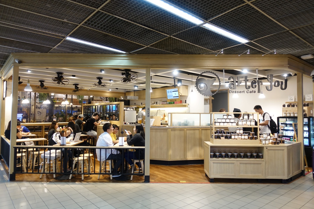 2018 Bangkok Don Mueang Airport (DMK) - After You Dessert Cafe | joanne-khoo.com