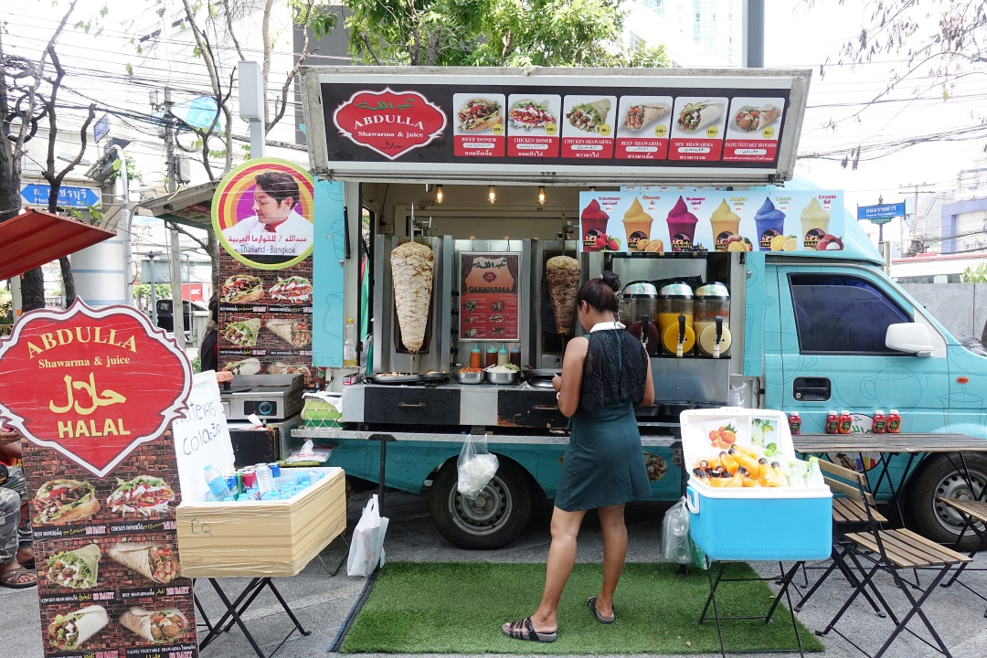 2018 Bangkok Platinum Fashion Mall - Food Cart | joanne-khoo.com