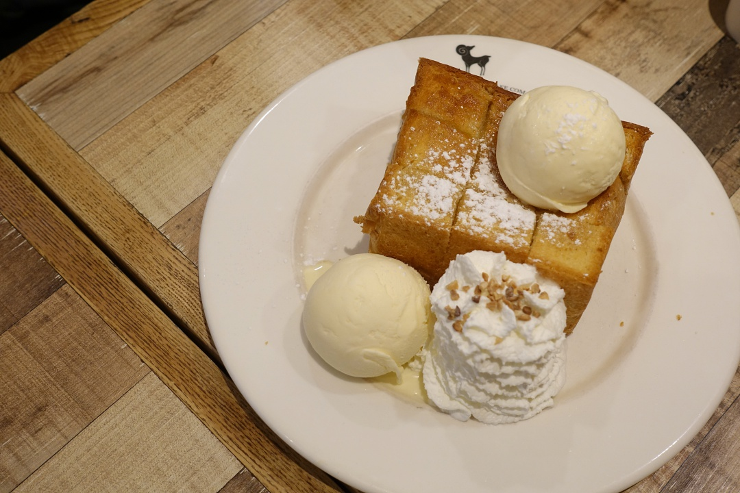 2018 Bangkok Central World - After You Dessert Cafe: Shibuya Honey Toast | joanne-khoo.com