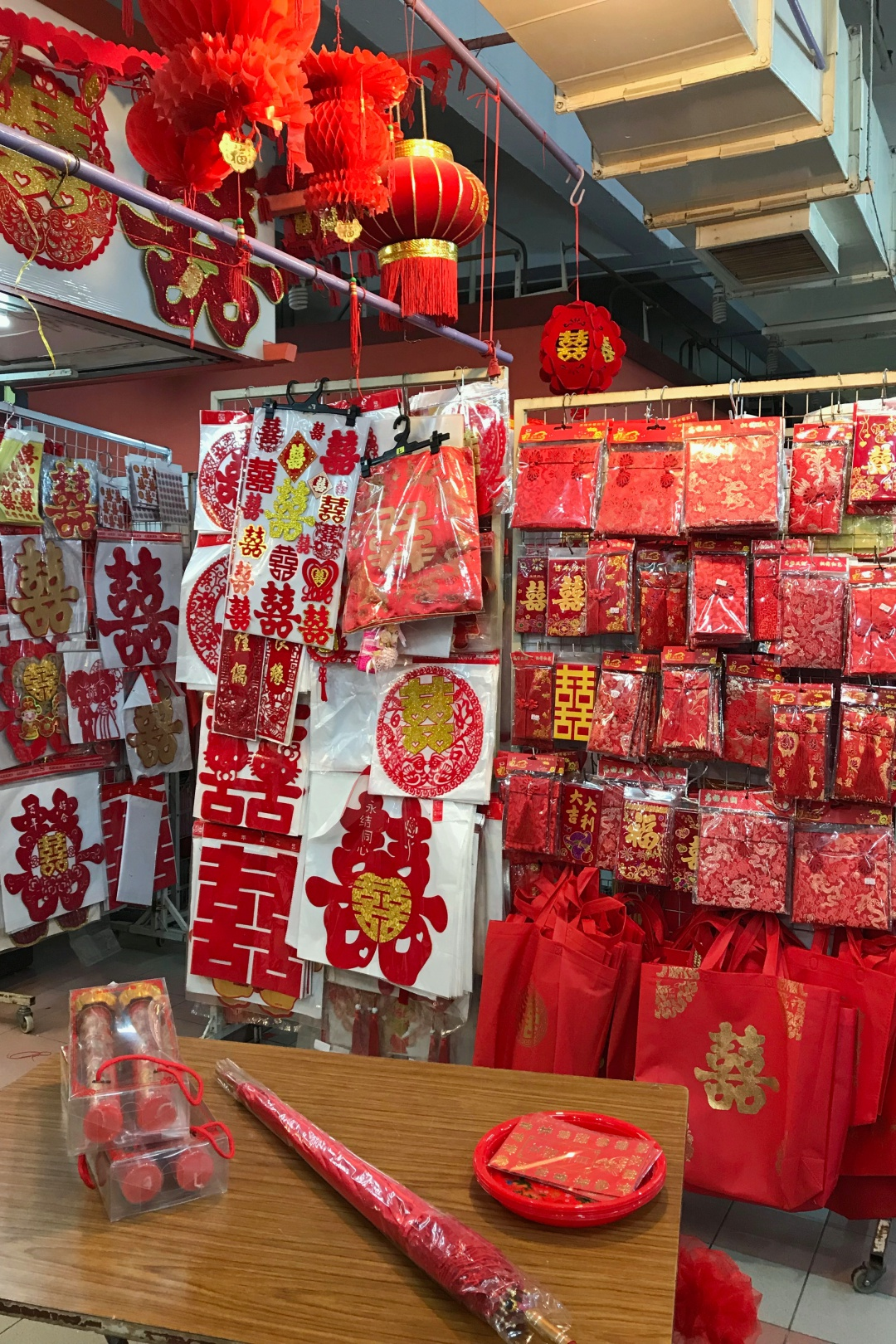 k.k Marriage Goods | Chinese Betrothal Ceremony (Guo Da Li / 过大礼) | joanne-khoo.com