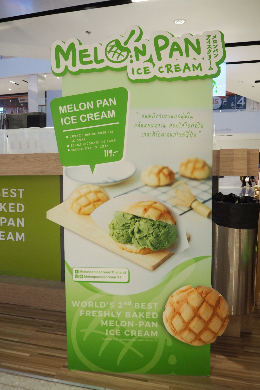 August 2018 Bangkok | CentralWorld - Melon Pan Ice Cream | joanne-khoo.com