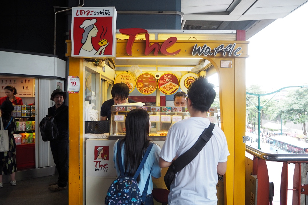 August 2018 Bangkok | Mo Chit Station - The Waffle | joanne-khoo.com