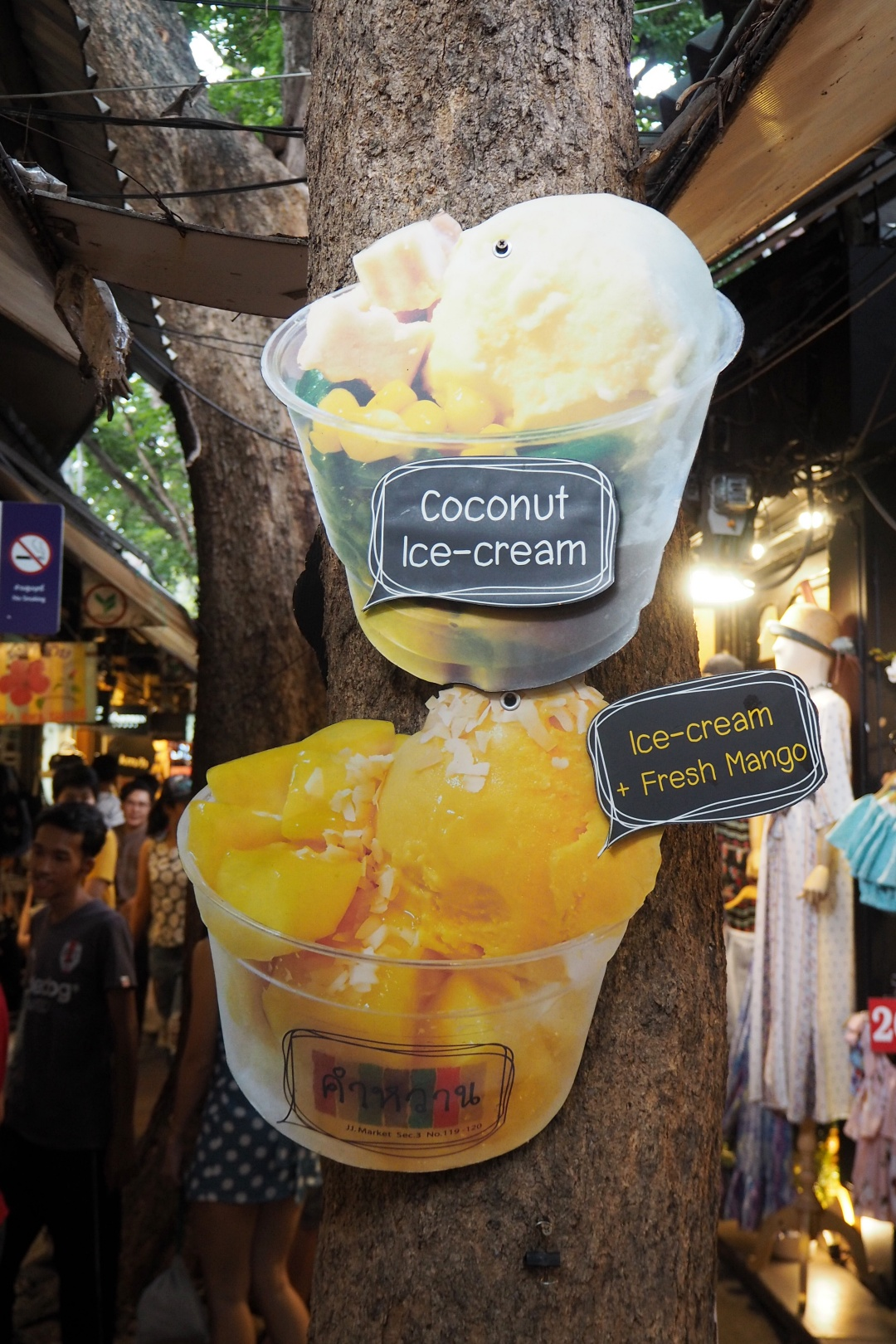August 2018 Bangkok | Chatuchak Weekend Market - Coconut Ice Cream| joanne-khoo.com
