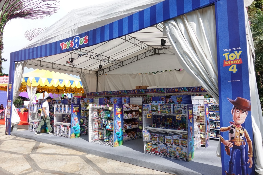 Toys R Us | Children's Festival at Gardens by the Bay | joanne-khoo.com
