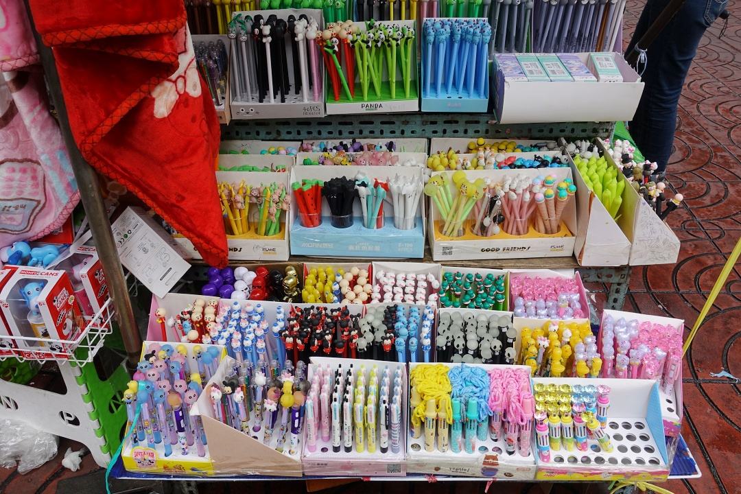 August 2018 Bangkok Chinatown - Stationery | joanne-khoo.com