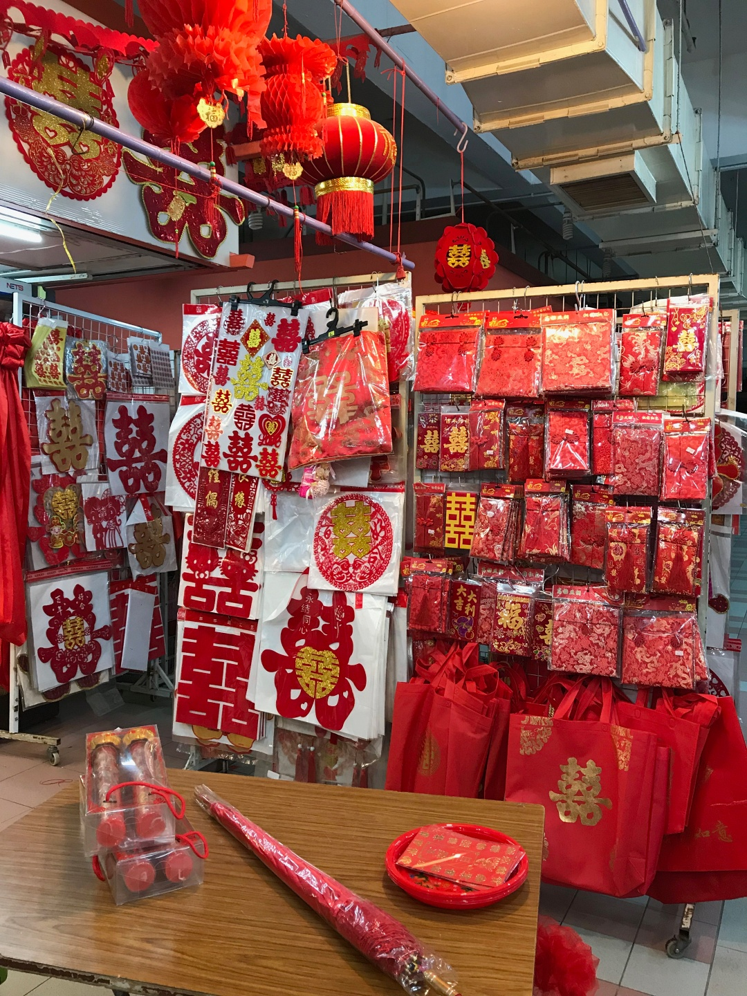 Chinatown k.k Marriage Goods | joanne-khoo.com