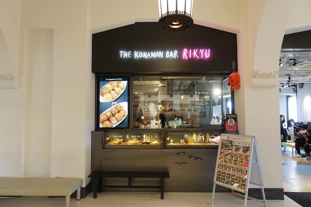 The Konamon Bar Rikyu | joanne-khoo.com