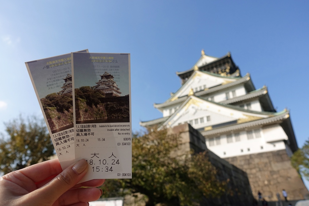Japan Osaka Castle - Entrance Tickets | joanne-khoo.com