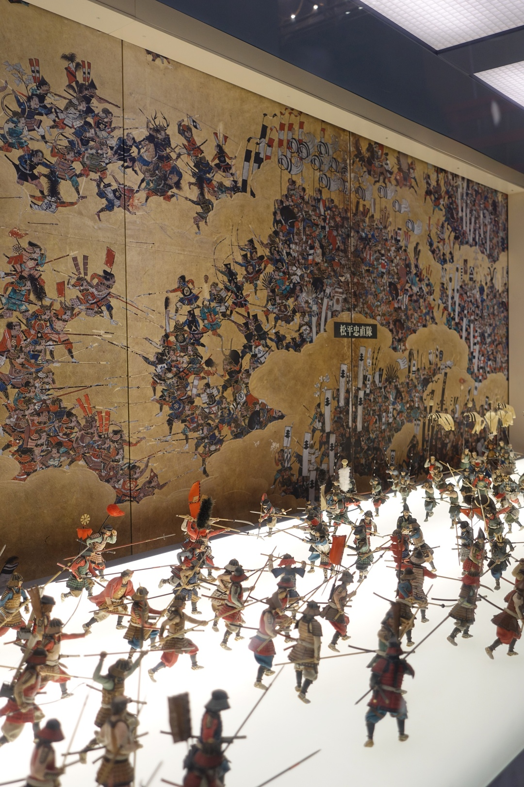 "Miniature: ""The Summer War in Osaka"" 