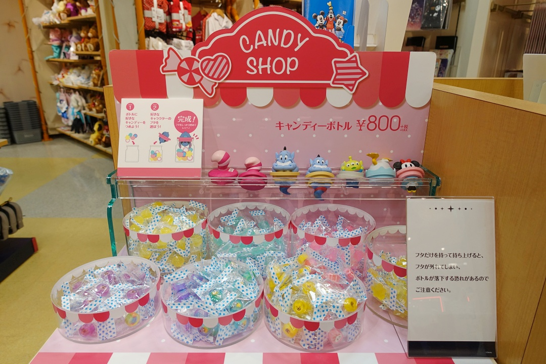 Japan Osaka Disney Store (Umeda HEP FIVE) - Candy Shop | joanne-khoo.com