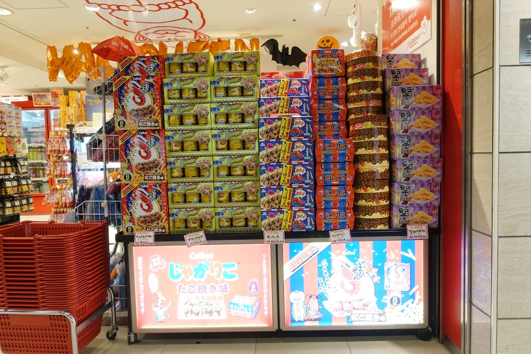 Japan Calbee Snacks | joanne-khoo.com