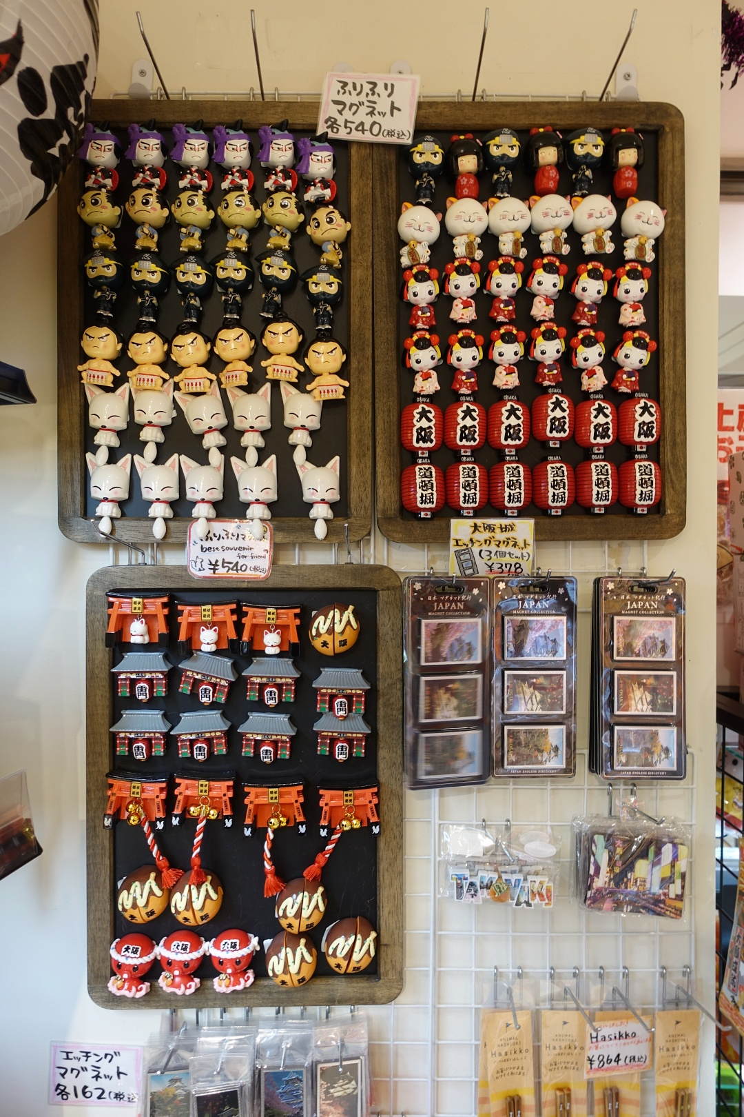 Japan Osaka Souvenir Magnets | joanne-khoo.com