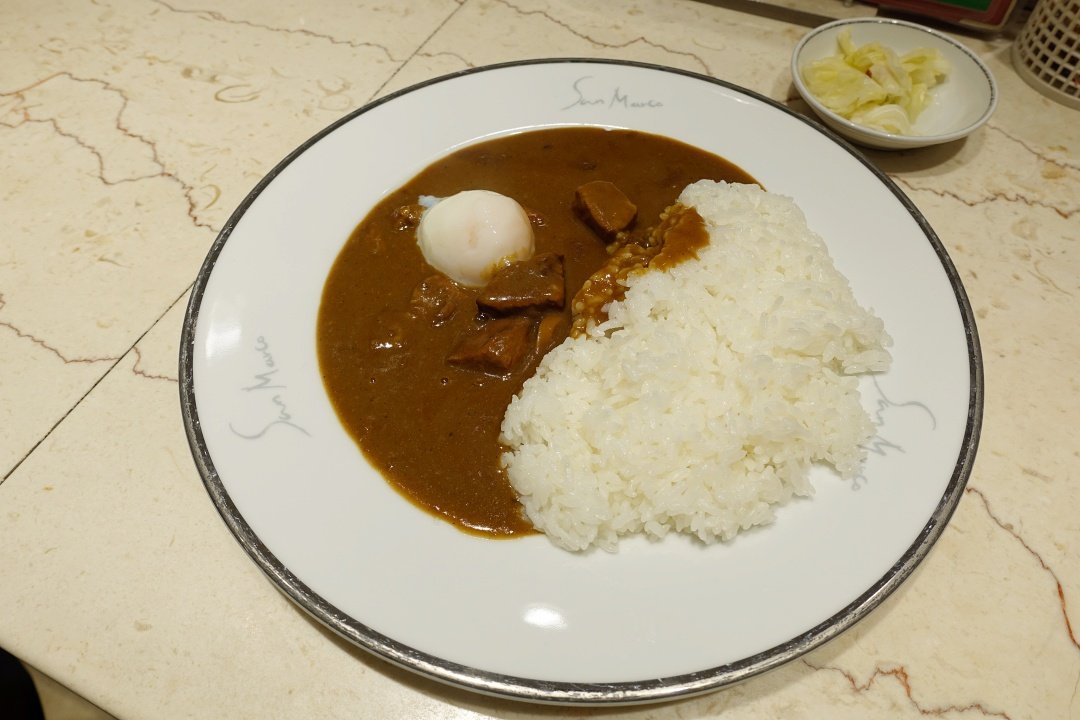 San Marco Curry at Osaka Station | joanne-khoo.com