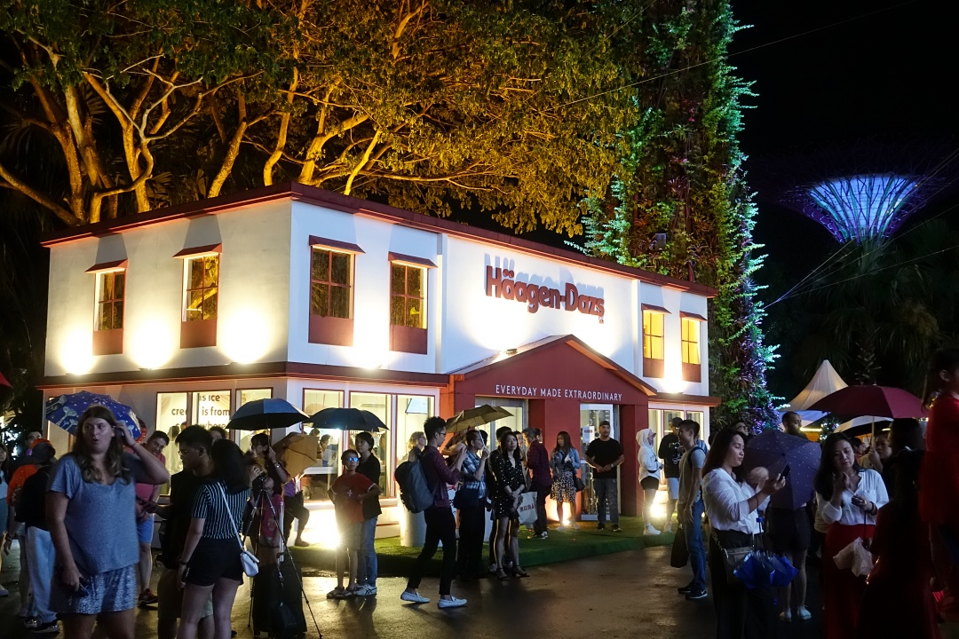 Haagen-Dazs Pop-Up Store | joanne-khoo.com