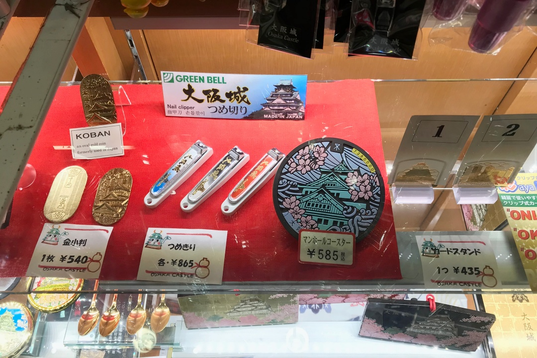 Japan Osaka Castle Museum Shop | joanne-khoo.com