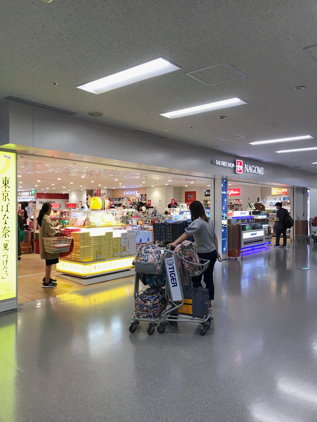 Osaka, Kansai International Airport Departure Tax Free Shopping | joanne-khoo.com