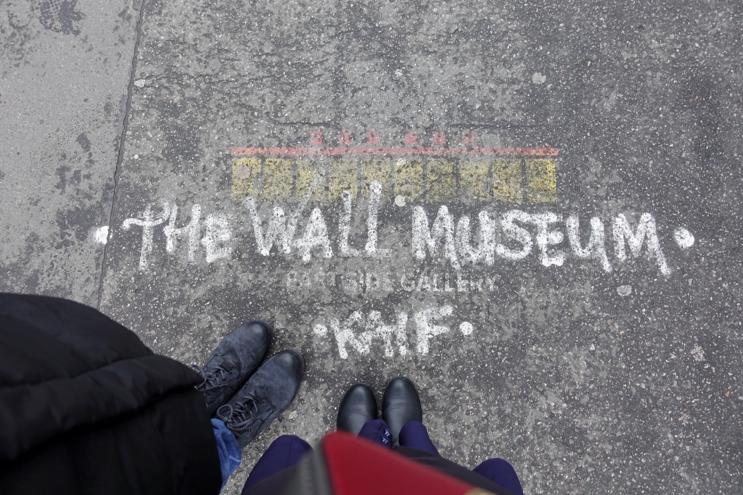 East Side Gallery - The Wall Museum | joanne-khoo.com