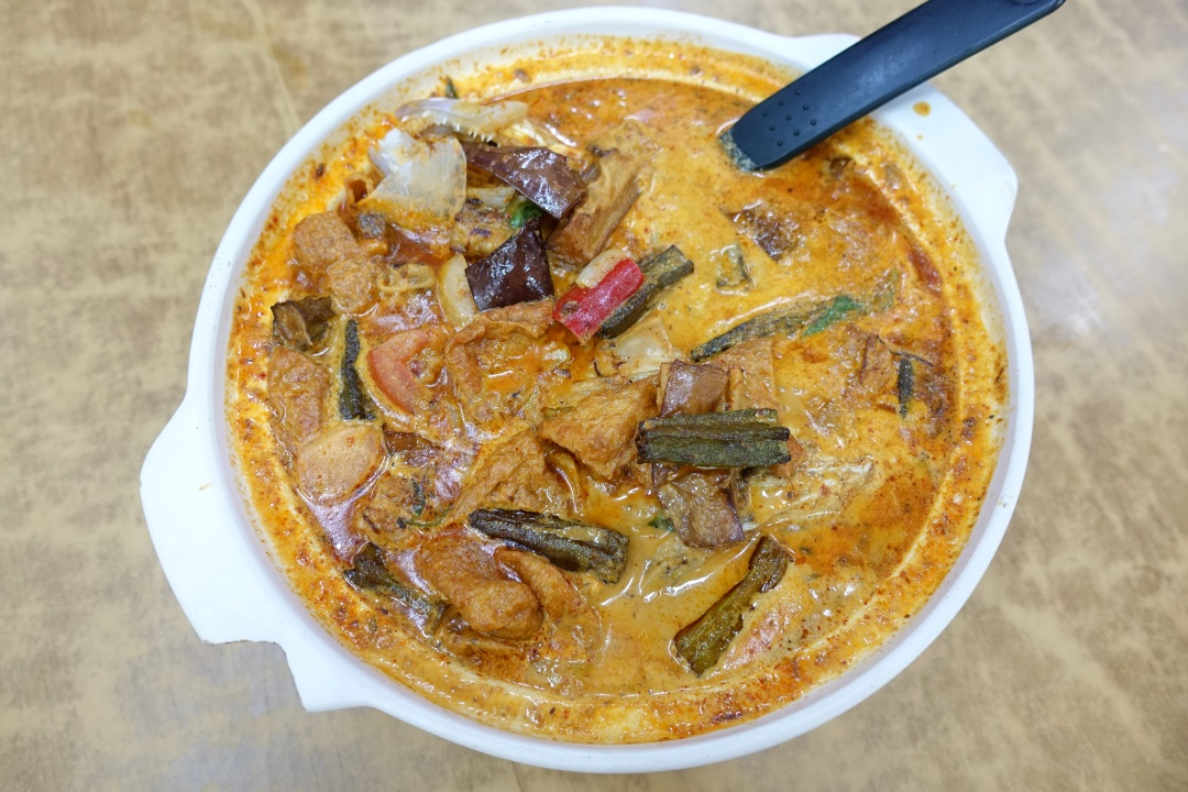 Curry Fish Head | joanne-khoo.com