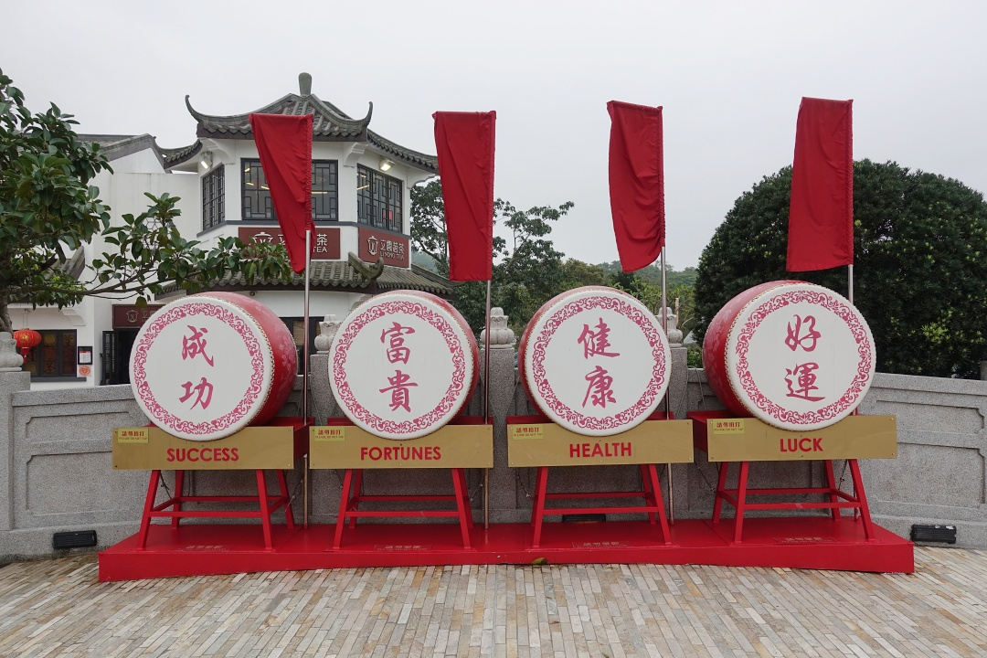 Ngong Ping Village - Blessing Drums | joanne-khoo.com