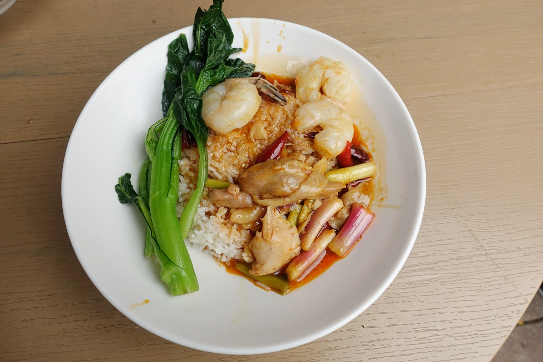 Prawn and Spicy Chicken with Rice | joanne-khoo.com